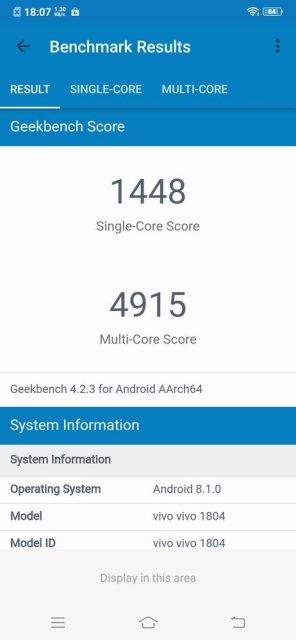 Vivo V11 Pro UI Geekbench