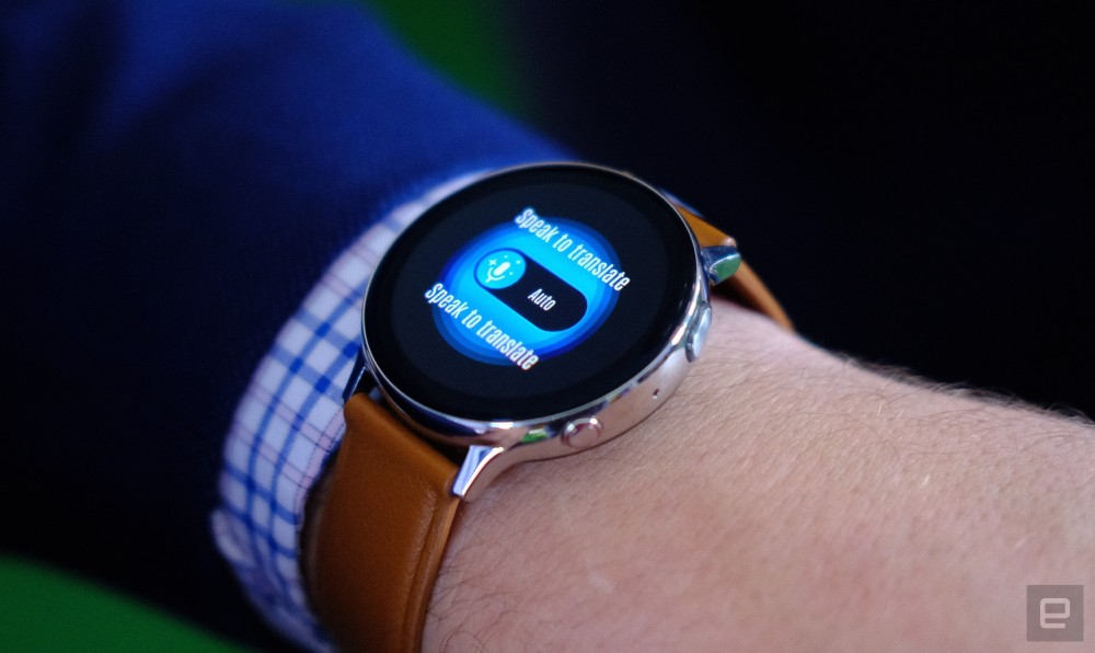 Galaxy Watch Active2 Google Translate