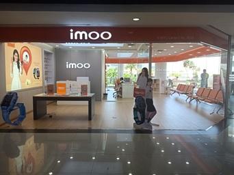 imoo service center