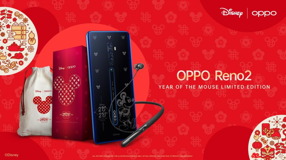 OPPO Buka Pemesanan Reno2 Year of the Mouse Limited Edition dengan Bonus Enco Q1 11
