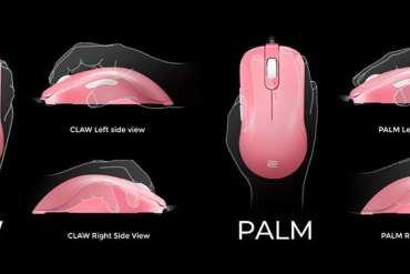 BenQ Luncurkan Mouse DIVINA Special Edition Seri FK-B 14 BenQ, BenQ Mouse Divina, Mouse BenQ, mouse bluetooth