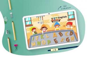 Huawei MatePad 10.4: Tablet Android 10 inci dengan Dukungan Pena Stylus 14 fitur huawei matepad 10.4, harga huawei matepad 10.4, Huawei, huawei matepad 10.4, spesifikasi huawei matepad 10.4