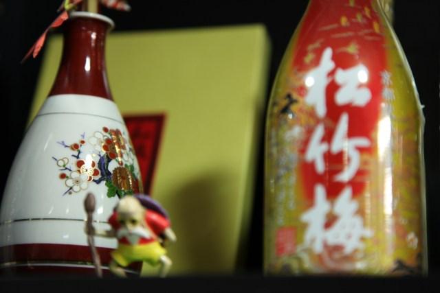 Variedad de sake japonés