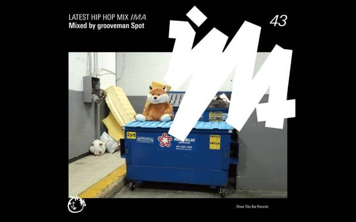 本日発売!grooveman Spot『IMA#43』[MIX CD] 松竹梅レコーズ