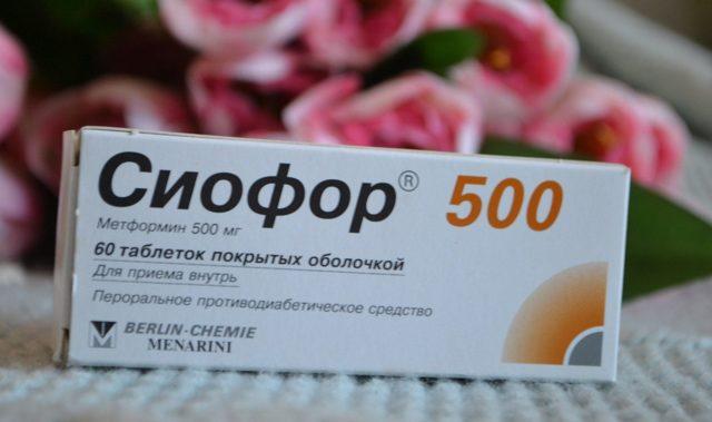 Glucophage 또는 Siofor : 어느 것이 더 낫습니까?