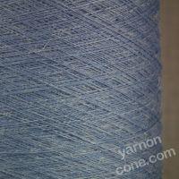 merino silk linen 2/40 yarn laceweight cobweb extrafine on cone blue