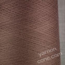 Loro piana super cashmere yarn pure cobweb 2/52 nm cone luxury mauve purple brown