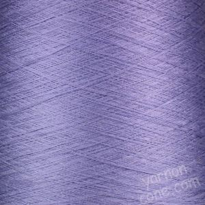 Pure silk cobweb yarn 2/120 NM italian 2/120NM on cone weaving knitting lilac lavender purple