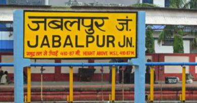 Jabalpur rail station