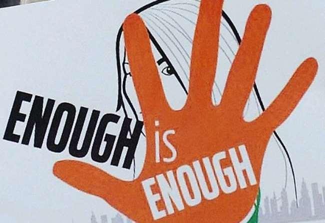 Jharkhand Crime: गुमला में डायन के नाम पर मौत का तांडव, पति-पत्नी समेत 3 लोगों की टांगी से काटकर की हत्या, 2 गिरफ्तार