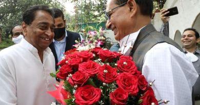 Kamal nath meet CM Shivraj Singh Chouhan 2