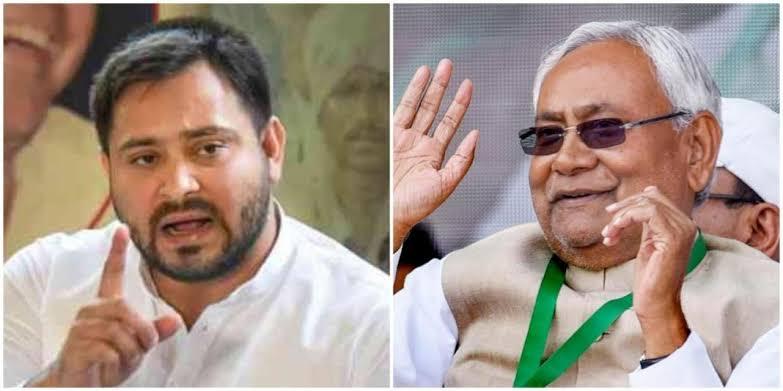 Bihar Election Results 2020 LIVE