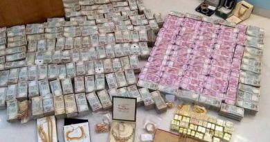 cash money indian