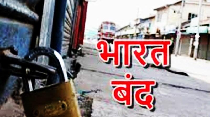 bharat_band