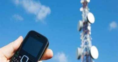 mobile_network_of_pakistan_in_jammu