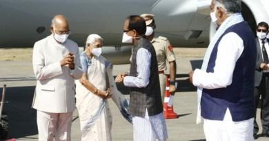 President Jabalpur Visit: डुमना विमानतल पहुँचे महामहिम राष्ट्रपति रामनाथ कोविंद