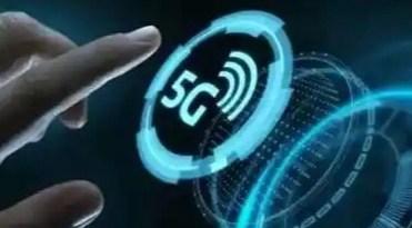 5G नेटवर्क टेस्टिंग से हो रही लोगों की मौतें, कोरोना तो है बहाना? जानें क्या है वायरल ऑडियो की सच्चाई