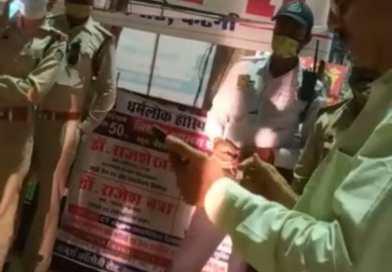 Katni Police News : सड़क से कार हटाने कहा तो महिला सूबेदार पर चढ़ा दी कार, फिर चालक का हुआ यह हाल