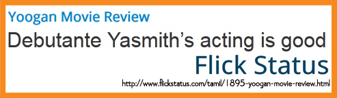 Yoogan-Review-Yashmith-15-Flick-Status