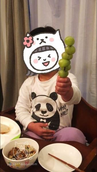 娘箸にブドウを刺す