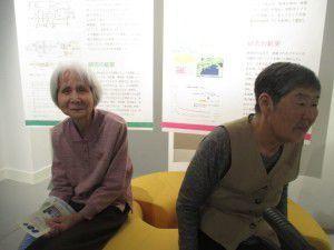 20150430利用者の皆さんと東京農工大学科学博物館へお邪魔してきました!4