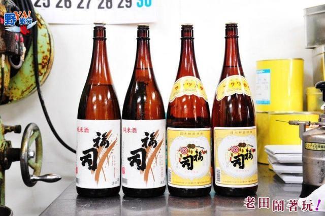 釧路地酒,有兩款福司的清酒、純米酒。