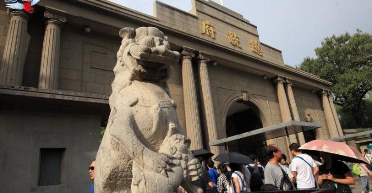 南京總統府-中國近代史遺址博物館 @YA 野旅行-陪伴您遨遊四海