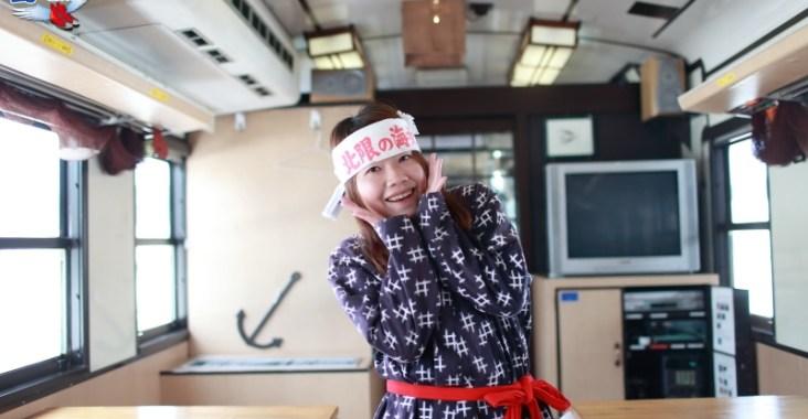 「春子!!!歡迎回來!!!」小海女的故鄉-久慈遇鬼記 @YA !野旅行-玩樂全世界