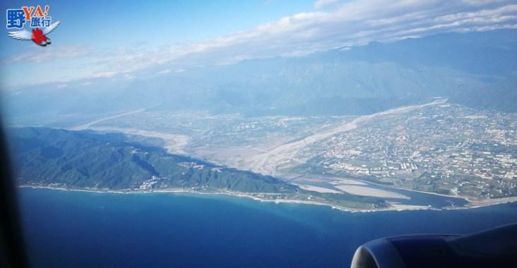 開啟花蓮航向國際的另一扇門-HK EXPRESS花蓮香港初體驗 @YA !野旅行-玩樂全世界