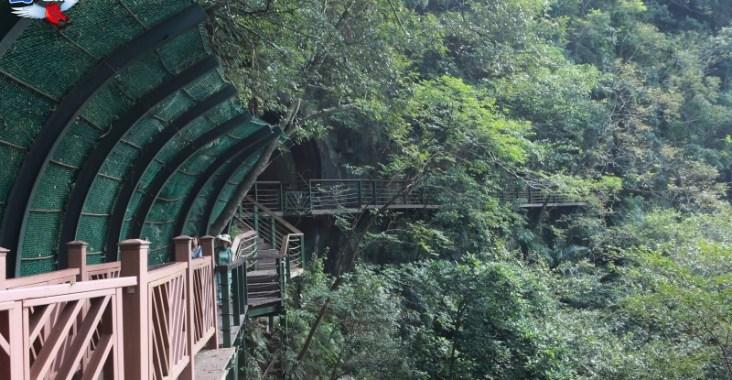 太魯閣國家公園 小錐麓步道 @YA !野旅行-玩樂全世界