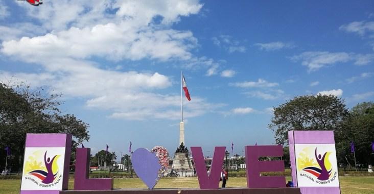 馬尼拉城市風光 @YA 野旅行-陪伴您遨遊四海
