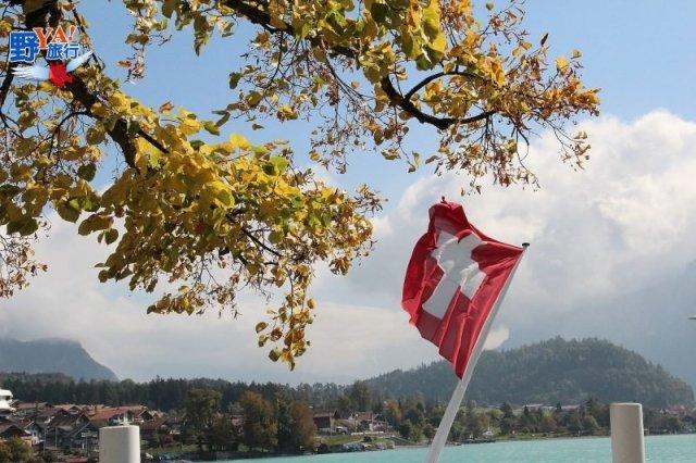 金秋瑞士 絕美的歐洲花園 @YA 野旅行-陪伴您遨遊四海