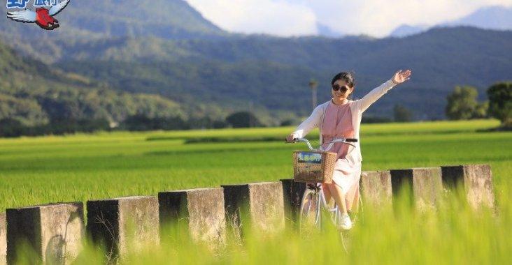 花東縱谷景色宜人 十月連假最佳秋遊路線 @YA 野旅行-陪伴您遨遊四海