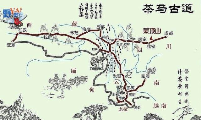 走在歷史的軌跡上-川藏茶馬古道探秘 @YA !野旅行-玩樂全世界