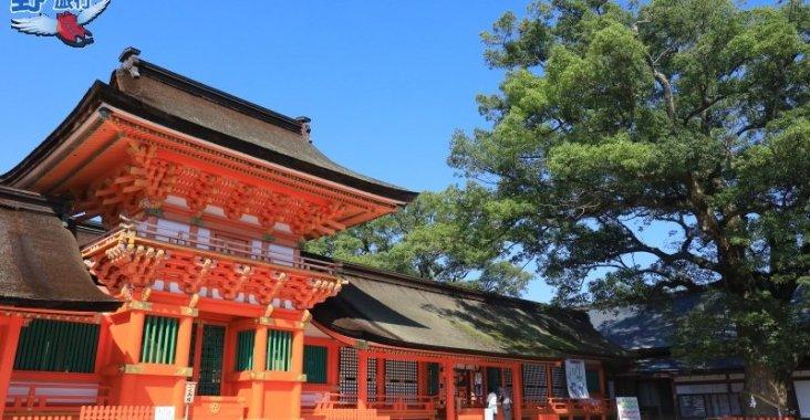 日本最古老的神宮 宇佐八幡神宮總社 @YA !野旅行-玩樂全世界