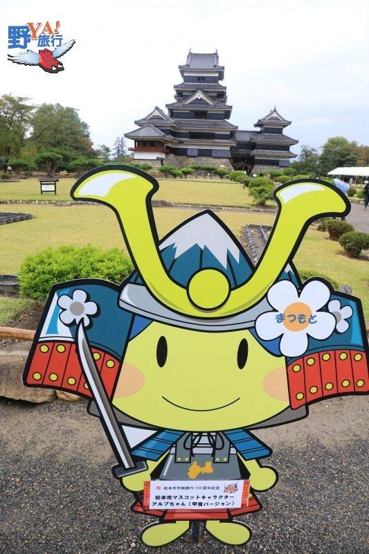 國寶松本城散策,拜訪草間彌生的故鄉 @YA !野旅行-吃喝玩樂全都錄