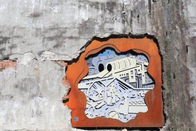 老廠房重生再創商機 中興紙廠化身文創園區 @YA !野旅行-吃喝玩樂全都錄