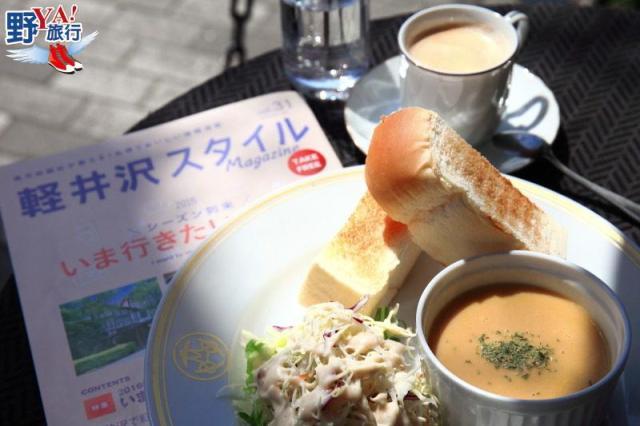 東京近郊熱門景點 充滿歐式風情的輕井澤 @YA !野旅行-玩樂全世界