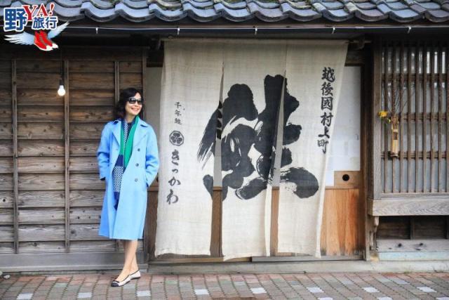 春遊北陸新潟賞櫻 越後雪國秘境尋幽! @YA !野旅行-吃喝玩樂全都錄
