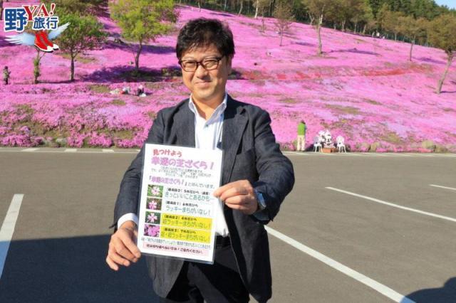 搭乘台灣虎航直飛旭川 擁抱北海道粉彩芝櫻花海 @YA !野旅行-吃喝玩樂全都錄