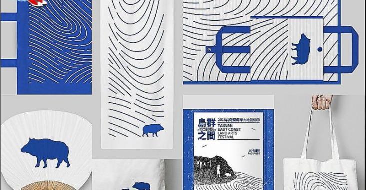 「2018台灣東海岸大地藝術節」6/29、30月光‧海音樂會 @YA 野旅行-陪伴您遨遊四海