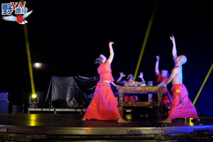 【2018台灣東海岸大地藝術節】在月升之際享用月光‧海沐浴的音樂會吧! @YA !野旅行-吃喝玩樂全都錄