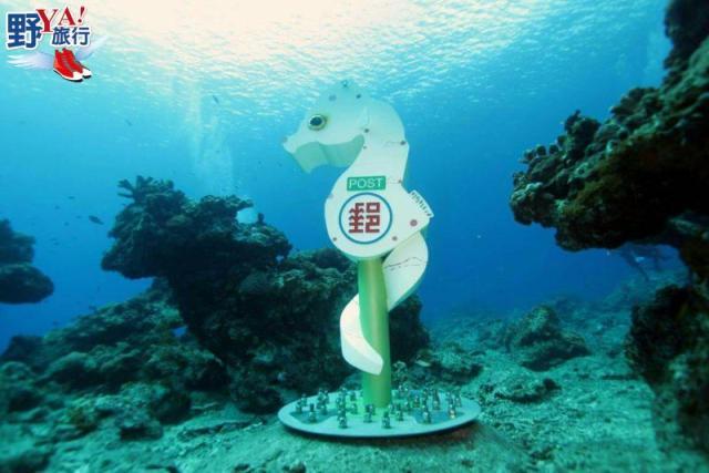 湛藍綠島~台灣史上最高獎金 綠島潛水攝影比賽等您來挑戰 @YA !野旅行-吃喝玩樂全都錄