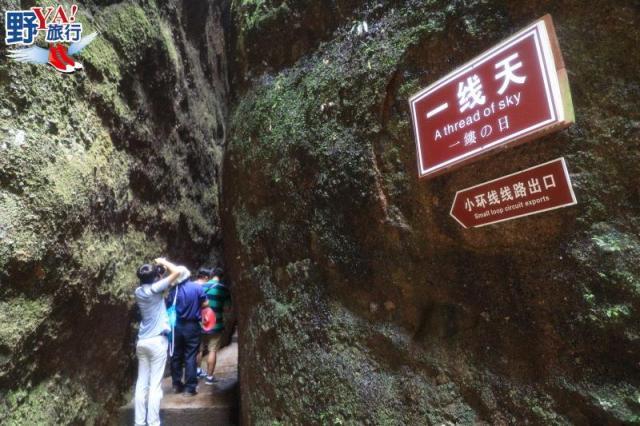 漫遊贛南羊角水堡 漢仙岩尋訪漢鐘離成仙秘境 @YA !野旅行-吃喝玩樂全都錄