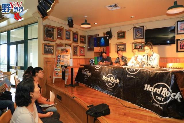 馬里亞納|塞班 Marianas Beer&BBQ Festival啤酒暨燒烤節嗨翻全場 @YA !野旅行-玩樂全世界