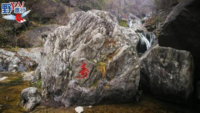 河南|焦作 UNESCO雲台山世界地質公園的瑰麗奇景 @YA !野旅行-吃喝玩樂全都錄