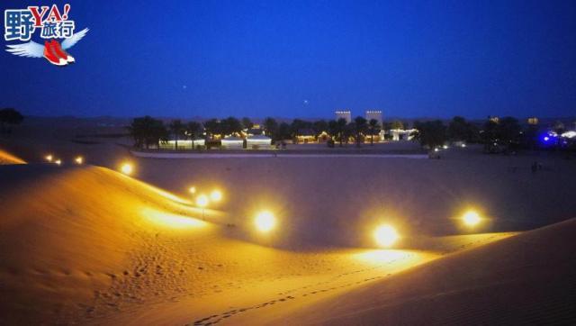 阿聯酋 阿布達比 來去沙漠住一晚,阿拉伯之夜奢華Villa初體驗 @YA !野旅行-吃喝玩樂全都錄