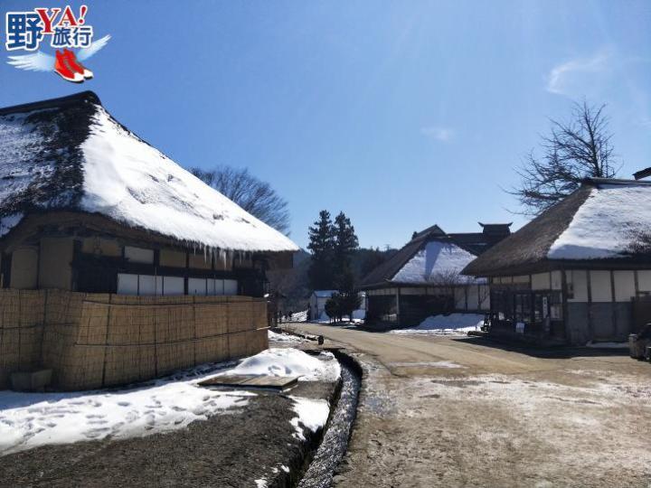 日本|福島 遊歷史名城會津若松 品嘗大內宿限定大蔥蕎麥麵 @YA !野旅行-吃喝玩樂全都錄