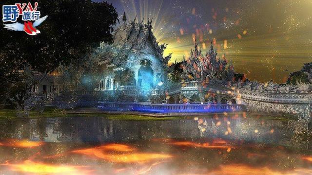 泰國清萊 龍坤寺(白廟)燈光節將於今年11月登場 @YA !野旅行-吃喝玩樂全都錄