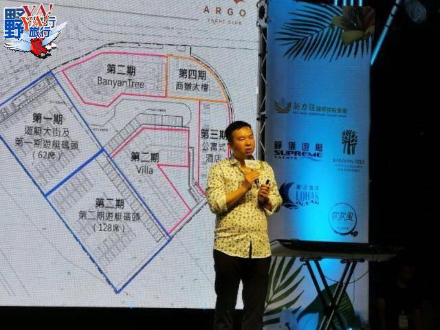台灣第一家悅榕集團旗下悅椿(Angsana)酒店將進駐台南安平港 @YA !野旅行-吃喝玩樂全都錄